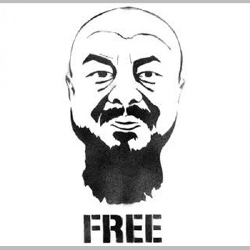 Tweedot blog magazine-Ai Weiwei