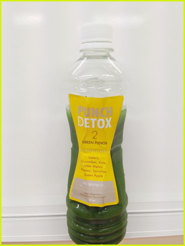 Tweedot blog magazine - Punch Detox