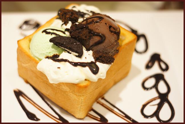 Tweedot blog magazine - toast gelato ad Hong Kong Holly Brown